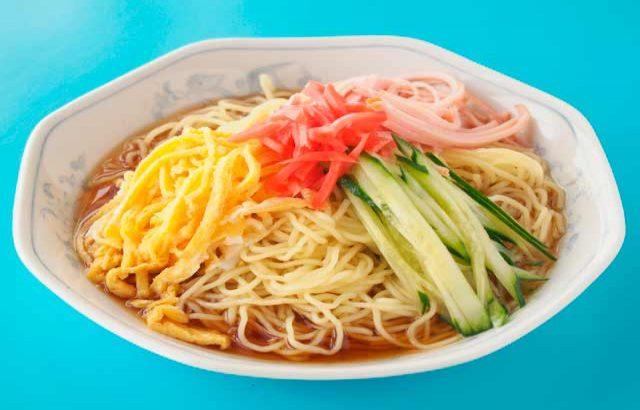"""""""冷やし中華の麺""""と""""ラーメンの麺""""の違いは?市販品とお店で事情が異なる?"""