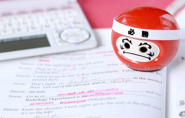 受験・試験勉強にオススメ!頭が働く夜食はコレ