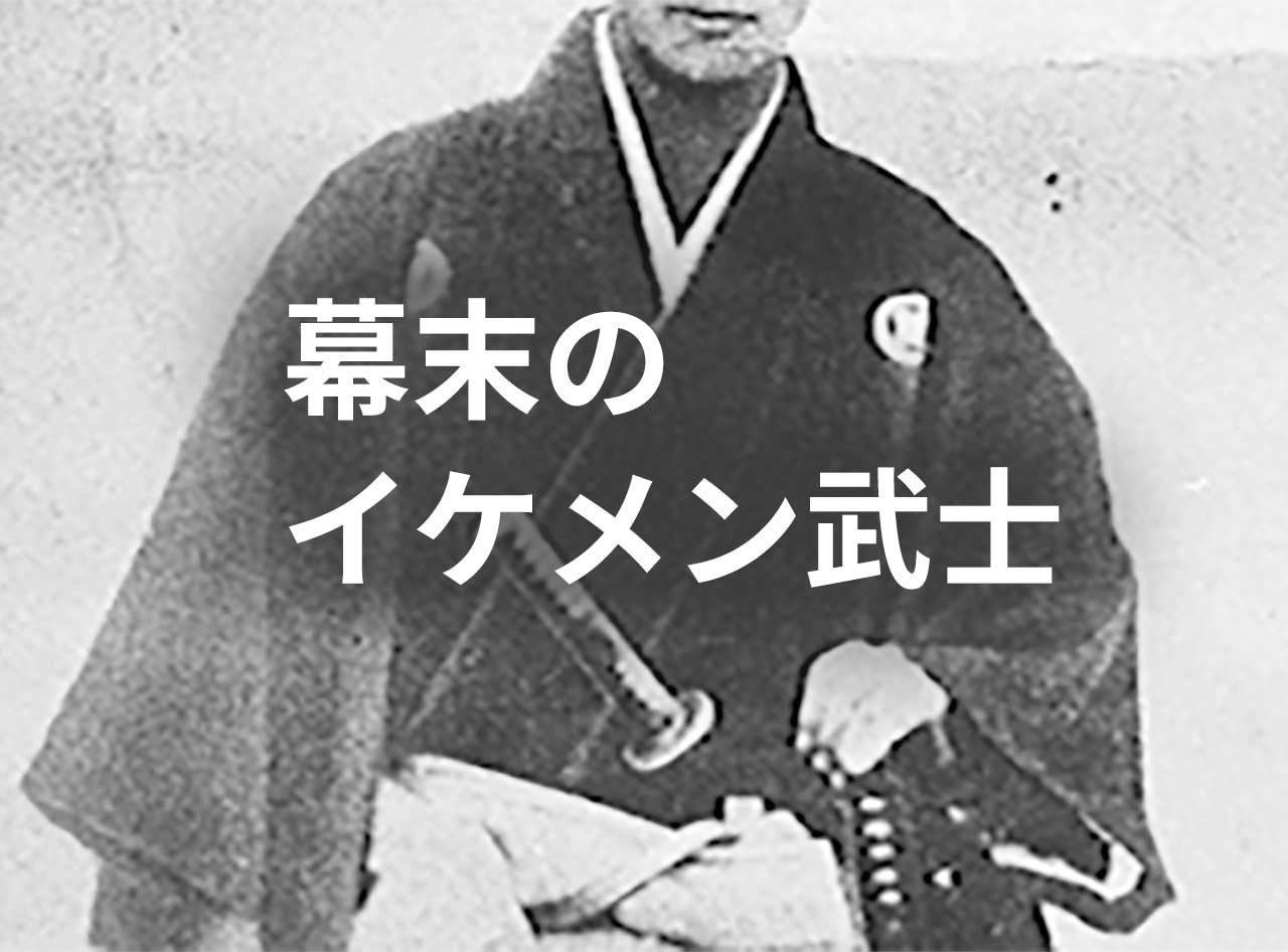 青天を衝けで岡田健史演じる渋沢(尾高)平九郎が超イケメンだった!