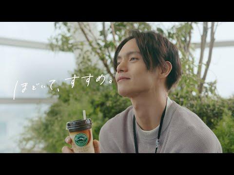 窪田正孝CM「風をあつめて」の原曲は?ダウンロードできる?