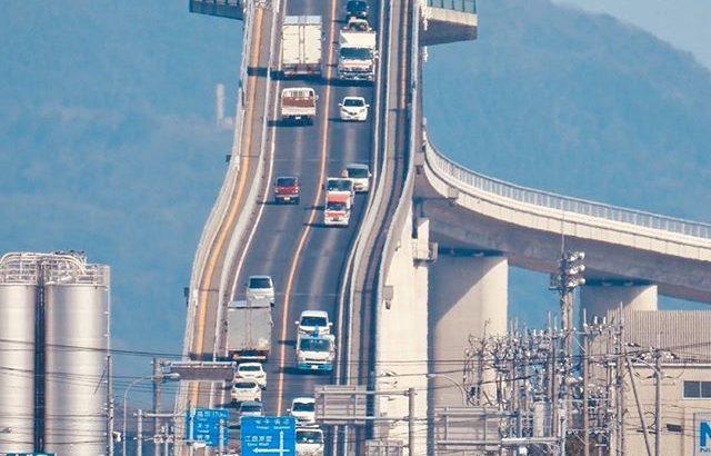"""イッテQ いとうあさこが上った鳥取島根の急な坂はどこ?""""ベタ踏み坂"""""""