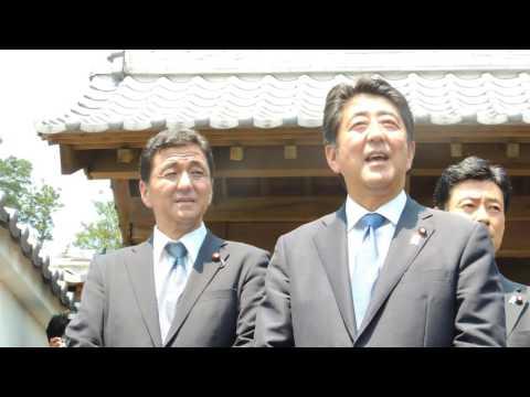 岸信夫防衛大臣と安倍晋三 兄弟でも名字が違う理由とは?