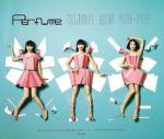 Perfumeのかわいい衣装デザイナー・スタイリストは誰?