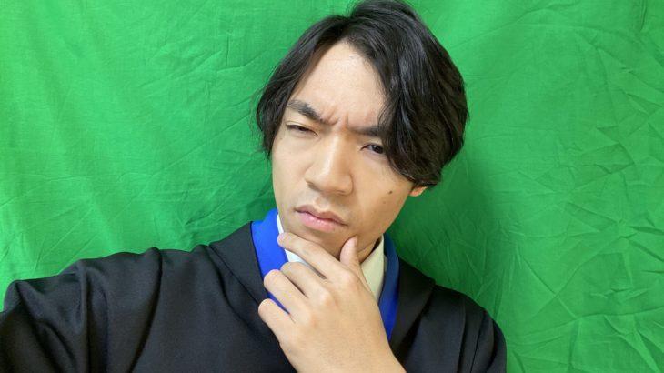 東大王 伊沢拓司が筋肉美の隠れマッチョなのはなぜ?